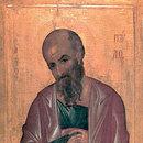 Icoana Sfantului Apostol Pavel