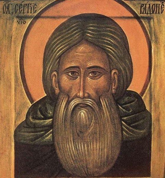 Sfantul Serghie din Radonej