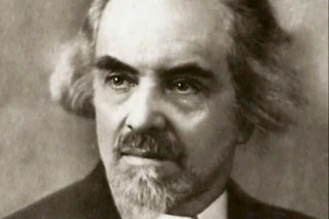 Crestinul Berdiaev