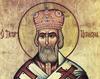 Sfantul Petru din Cetinje