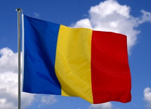 Sfintirea steagului Romaniei