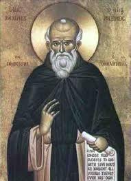Sfantul Maxim Marturisitorul - aparator al dreptei credinte