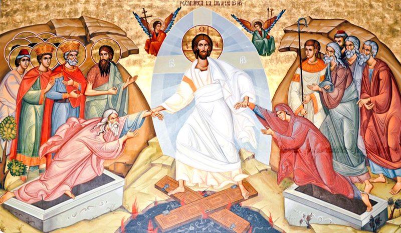 Imagini pentru invierea domnului