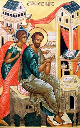 Viata Sfantului Apostol si Evanghelist Marcu