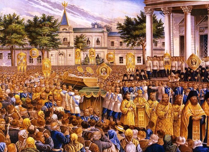 Mutarea moastelor Sfantului Serafim de Sarov
