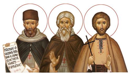 Acatistul Sfintilor Visarion, Sofronie si Oprea