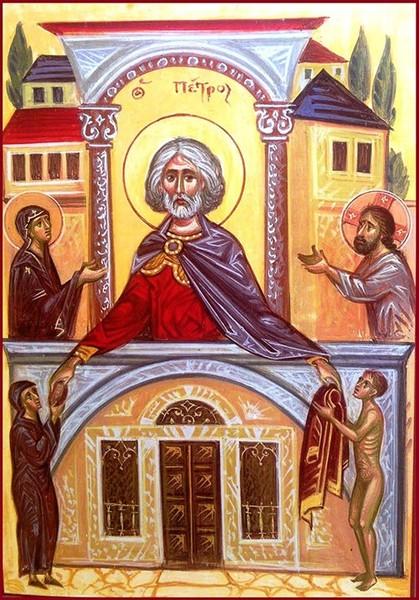 Image result for fericitului Petru Vameşul