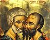 Viata Sfintilor Apostoli Petru si Pavel