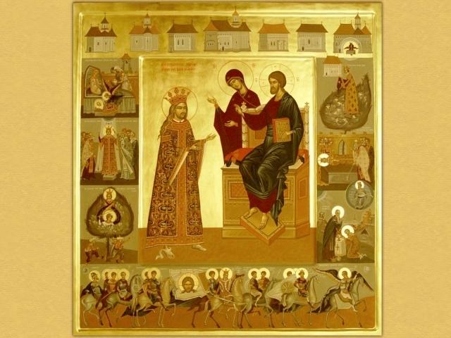 Sfantul Voievod Stefan cel Mare
