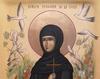 Descoperirea Sfintei Cuvioase Teodora de la Sihla