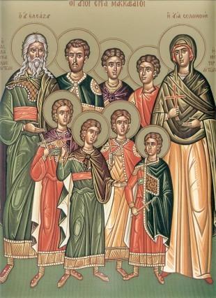 Sfintii 7 Mucenici Macabei
