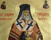 Sfantul Ierarh Varlaam