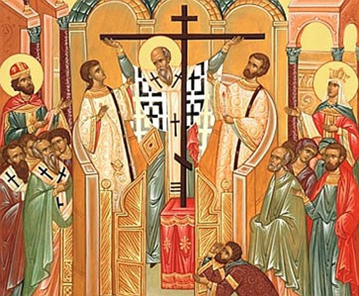 Sfanta Cruce - semnul iubirii care invinge pacatul si moartea