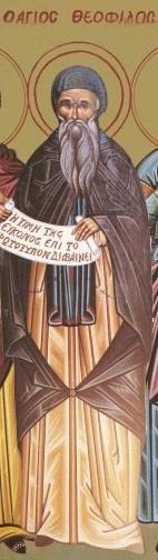 Sfantul Teofil Marturisitorul