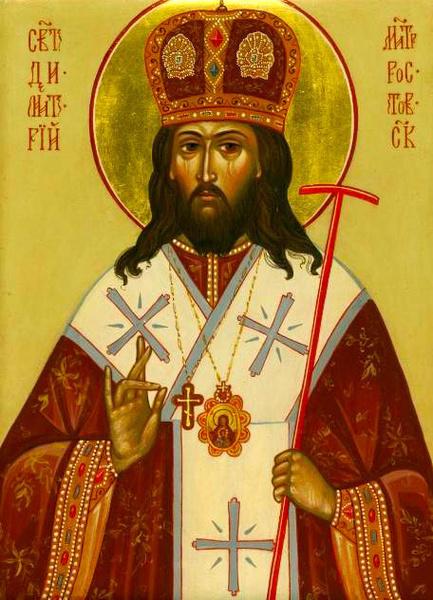 sf_dimitrie – Icoane, pictură, vânzări artă și tablouri   Sf. Dimitrie