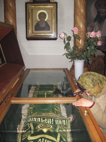 Canon de rugaciune catre Sfantul Avramie
