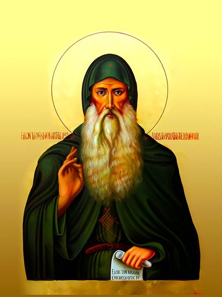 Sfantul David din Evvia