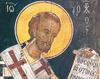 Canon de rugaciune catre Sfantul Ioan Gura de...