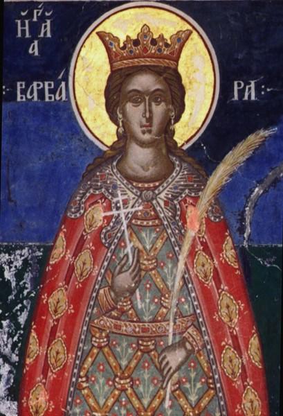 Canon de rugaciune catre Sfanta Mucenita Varvara