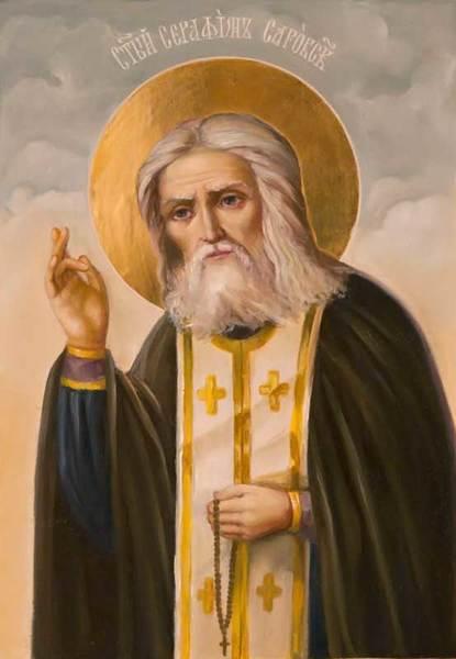 Sfantul Cuvios Serafim de Sarov