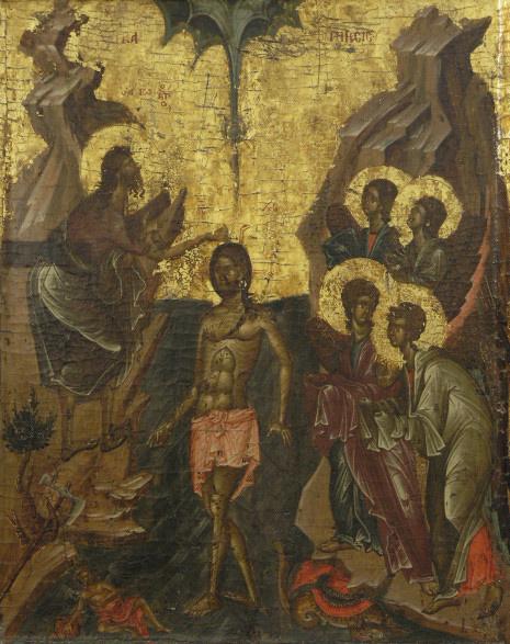 Icoana Botezul Domnului