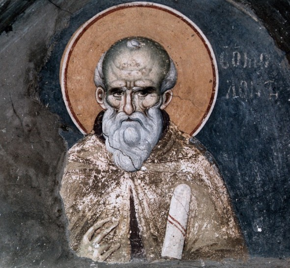 Mistagogia Sfantului Maxim Marturisitorul
