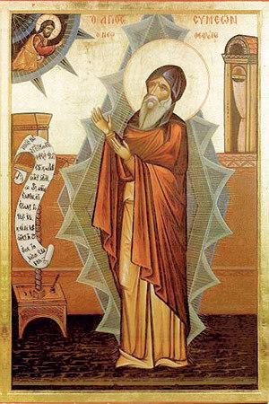Sfantul Cuvios Simeon Noul Teolog
