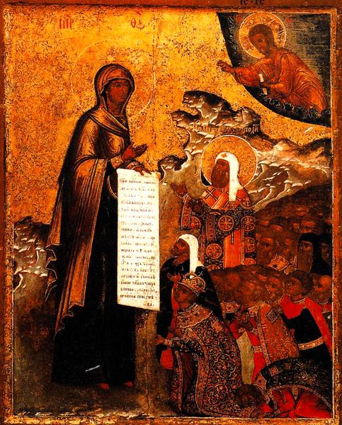 Icoana Maicii Domnului Bogolubskaia