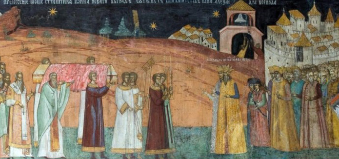 Aducerea moastelor Sfantului Ioan cel Nou de la Suceava