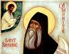 Despre vederea duhovniceasca a lumii