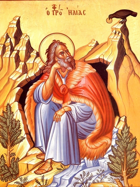 Ilie prorocul