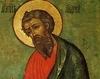 Sfantul Andrei, parintele crestinismului romanesc