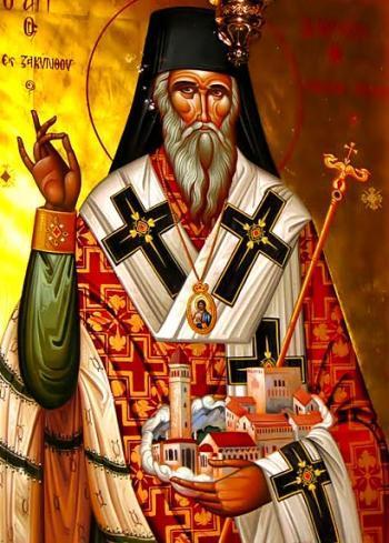 Acatistul Sfantului Dionisie din Zakynthos