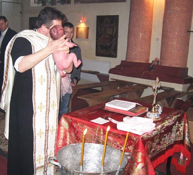 Taina Sfantului Botez