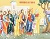Despre Zaheu - Sfantul Ignatie Briancianinov