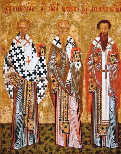 Sinaxar Sfintii Trei Ierarhi