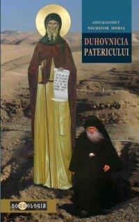 Cum se recunoaste parintele duhovnicesc?