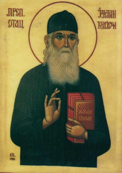 Duminica infricosatoarei Judecati - Predica Sfantului Iustin Popovici