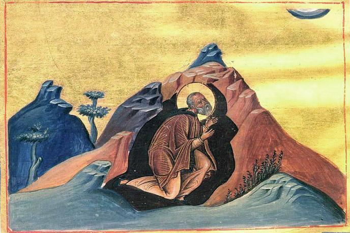 Sfantul Cuvios Pavel cel Prost