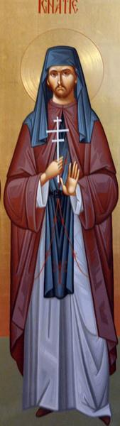 Sfantul Mucenic Ignatie Bulgarul