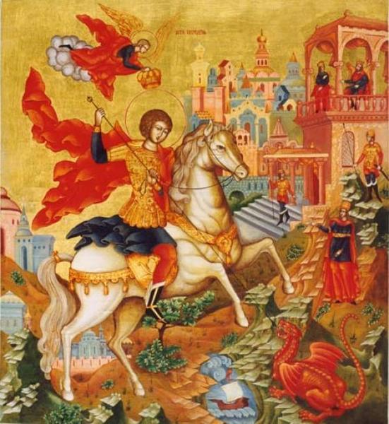 Gheorghe, sfantul martir purtator de biruinta