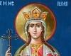 Viata Sfintei Mucenite Irina