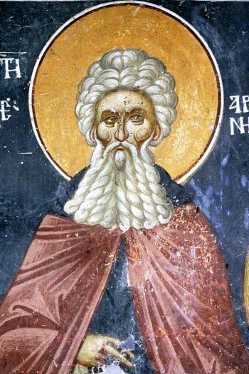 Rugaciune catre Sfantul Arsenie