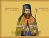 Sfantul Iacob Putneanul
