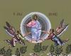 Condacul sarbatorii Inaltarea Domnului