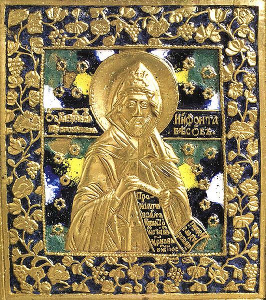 Sfantul Nifon Kavsokalivitul