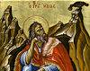 Ce invatam noi de la Sfantul Prooroc Ilie