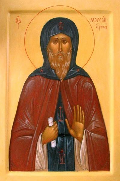 Sfantul Moise Ungurul