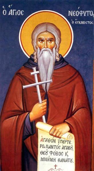 Cuviosul Neofit ca parinte duhovnicesc
