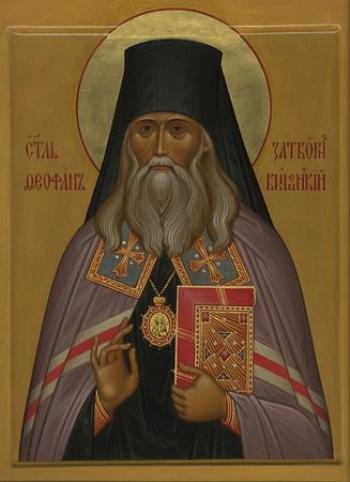 Inaltarea cinstitei Cruci a Domnului